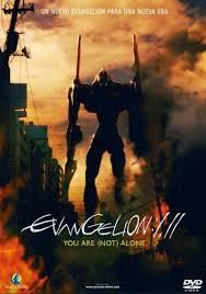 Evangelion 1.11 You Are (Not) Alone กำเนิดใหม่วันพิพากษา