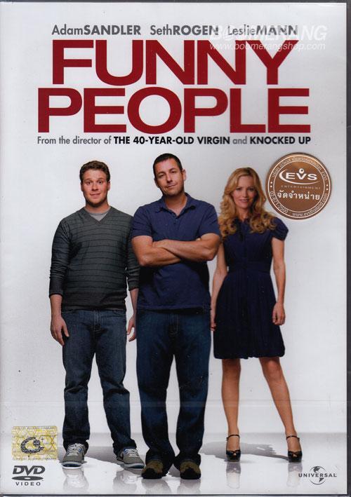 Funny People เดี่ยวตลกตกไม่ตาย