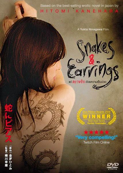 Snakes and Earrings แด่ความรักด้วยความเจ็บปวด