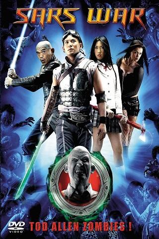 Sars Wars Khun krabii hiiroh (2004) ขุนกระบี่ ผีระบาด