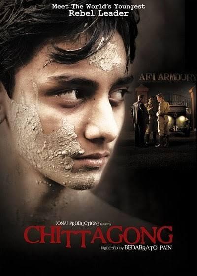 Chittagong (2012) จิตตะกอง
