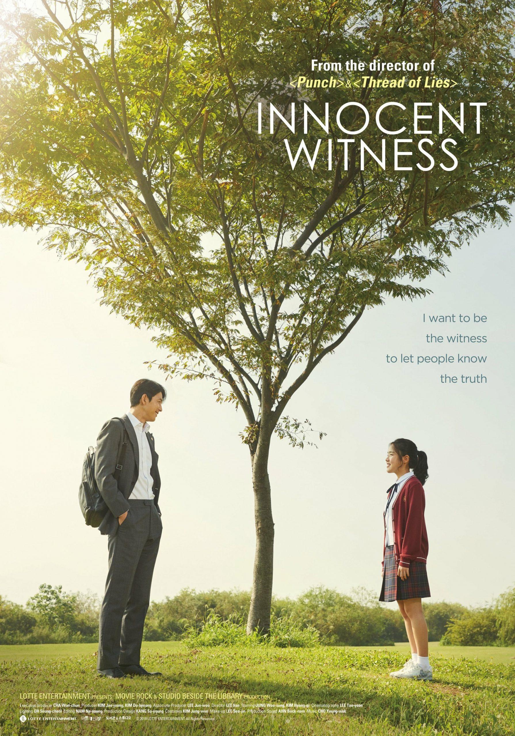 Innocent Witness (2019)