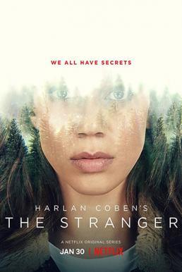 The Stranger Season 1 ซับไทย EP1 – EP8 [จบ]