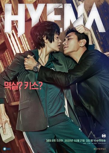 Hyena เกมกฎหมาย (2020) ซับไทย EP1 – EP16 [จบ]