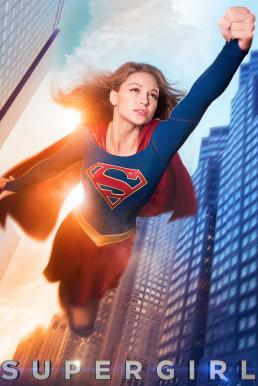 Supergirl Season 1 ซับไทย EP1 – EP20 [จบ]