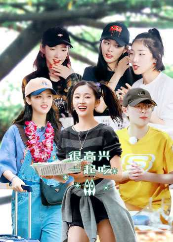 YOLO 20s ซับไทย EP1 – EP6