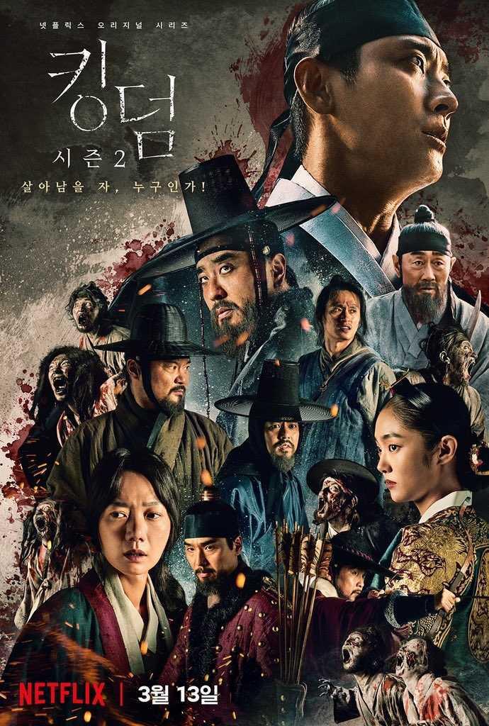 ผีดิบคลั่ง บัลลังก์เดือด ปี 2 Kingdom Season 2 พากย์ไทย EP1 – EP6 [จบ]