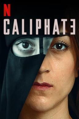 caliphate (Kalifat) Season 1 ซับไทย EP1 – EP8 [จบ]