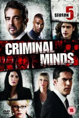 Criminal Minds Season 5 ซับไทย EP1 – EP23 [จบ]
