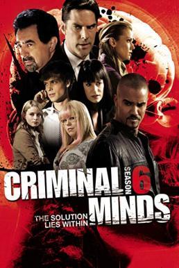 Criminal Minds Season 6 ซับไทย EP1 – EP24 [จบ]