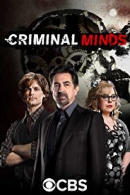 Criminal Minds Season 13 ซับไทย EP1 – EP17