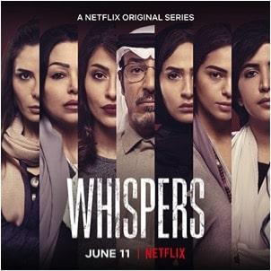 Whispers Season 1 (2020) ลับ ลวง เล่ห์ ปี 1 ซับไทย EP1 – EP8 [จบ]