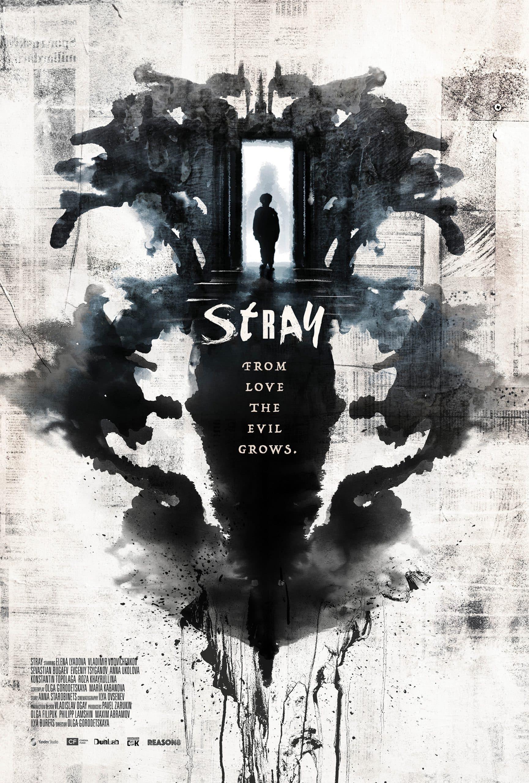 Stray (Tvar) (2019) ผีอยากเป็นลูกคน