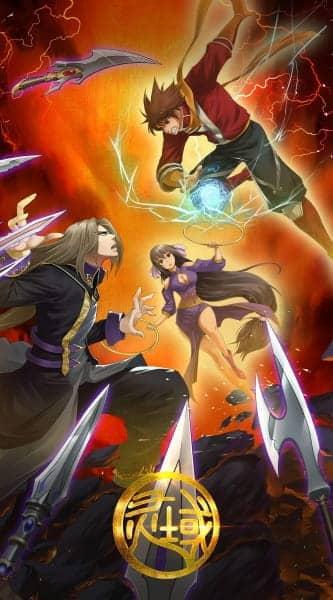 Ling Yu (Spirit Realm) อาณาจักรวิญญาณ ภาค3 ซับไทย EP1 – EP12 [จบ]