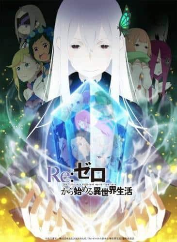 Re:Zero kara Hajimeru Isekai Seikatsu 2nd Season (ภาค2) ซับไทย EP1 – EP13