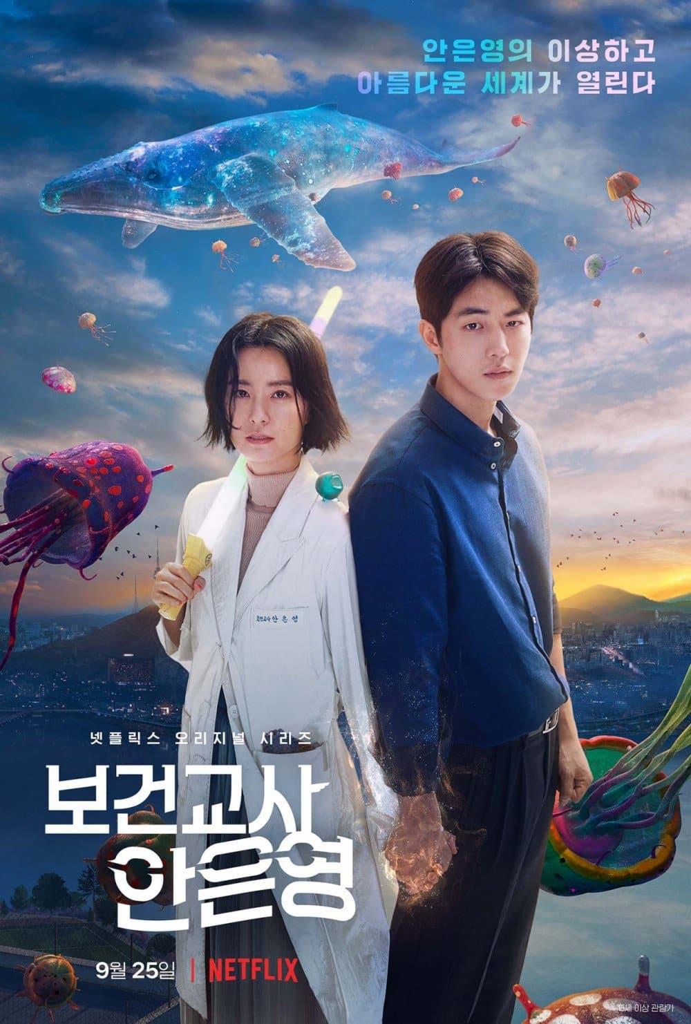 The School Nurse Files Season 1 (2020) ครูพยาบาลแปลก ปีศาจป่วน ปี1 พากย์ไทย EP1 – EP6 [จบ]