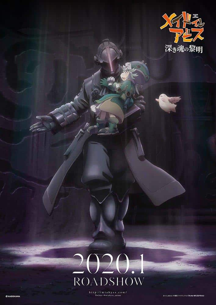Made in Abyss: Dawn of the Deep Soul (2020) ผจญภัยโลกใต้พิภพ: จิตวิญญาณแห่งรุ่งอรุณ