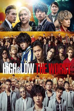 High & Low: The Worst (2019)