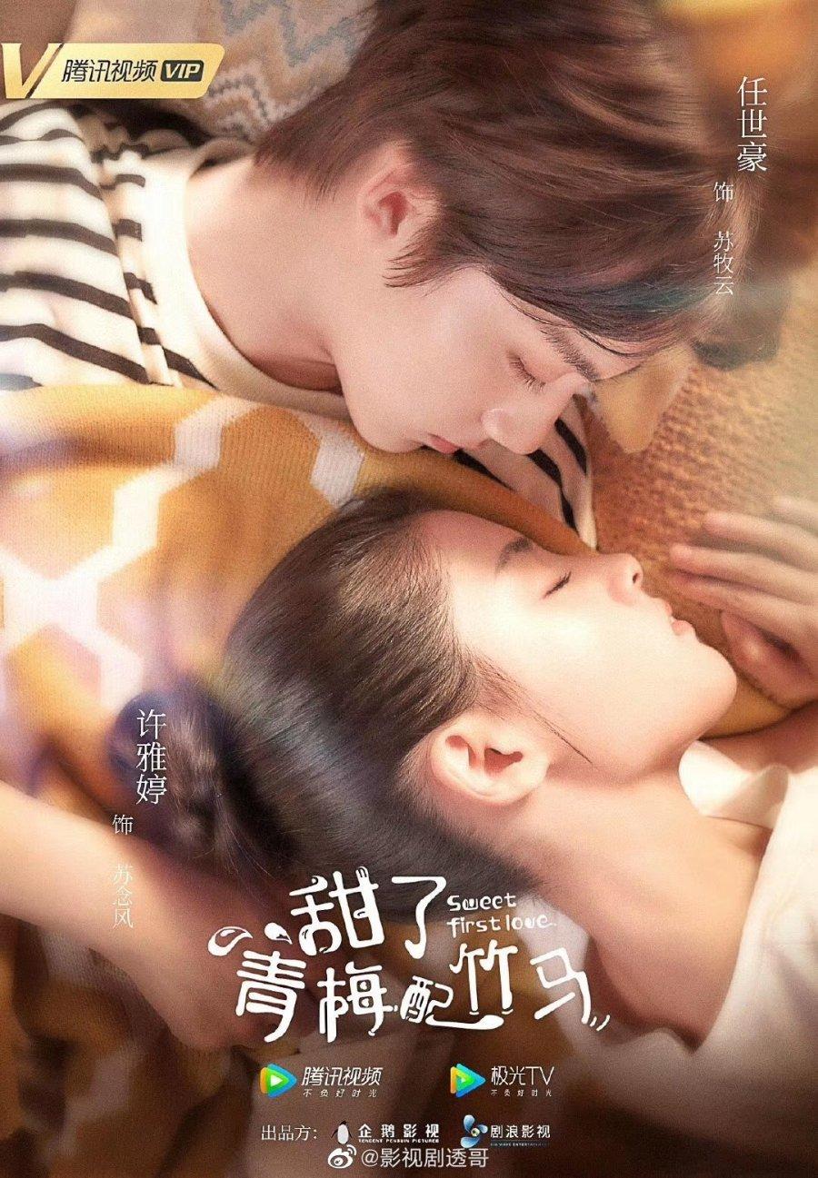 Sweet First Love (2020) ซับไทย EP1 – EP24