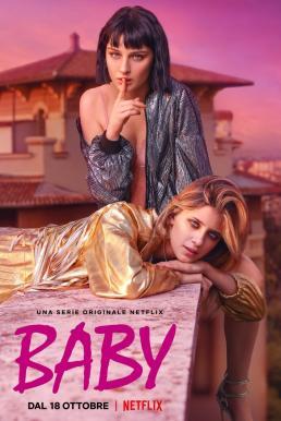 Baby Season 2 (2019) ซับไทย EP1 – EP6 [จบ]