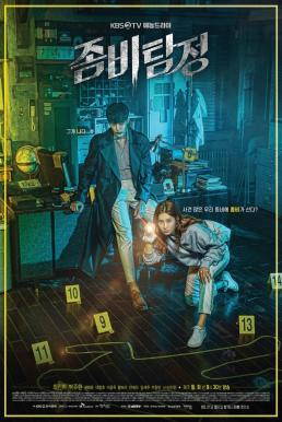 Zombie Detective (2020) ซับไทย EP1 – EP21