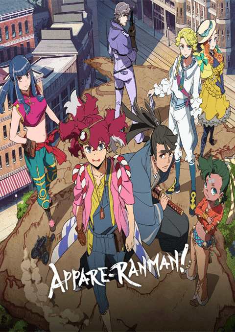 Appare-Ranman! ซับไทย EP1 – EP13 [จบ]