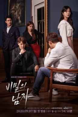 A Man in a Veil (2020) ซับไทย EP1 – EP88