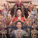 The Promise of Chang'an (2020) คำสัตย์เมืองฉางอัน ซับไทย