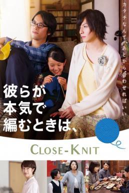 Close-Knit (Karera ga honki de amu toki wa) (2017)