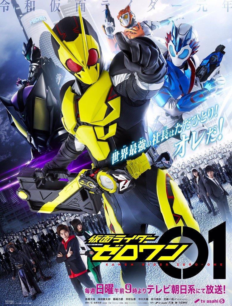 Kamen Rider Zero-One มาสค์ไรเดอร์เซโร่วัน พากย์ไทย EP1 – EP9