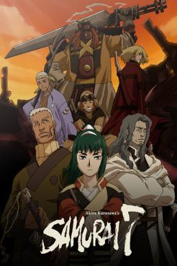 Samurai 7 เจ็ดเซียนซามูไร พากย์ไทย EP1 – EP26 [จบ]