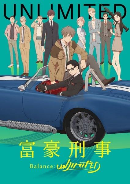 Fugou Keiji Balance:Unlimited (2020) มือปราบทายาทเศรษฐี ซับไทย EP1 – EP11 [จบ]