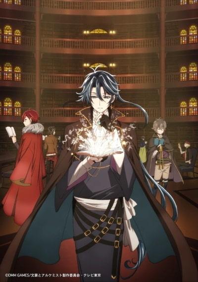 Bungou to Alchemist: Shinpan no Haguruma ซับไทย EP1 – EP7
