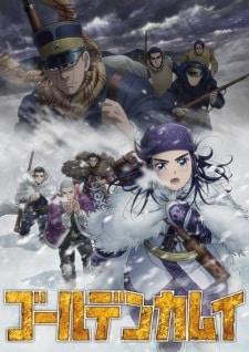 Golden Kamuy Season 3 (2020) ซับไทย EP1 – EP8