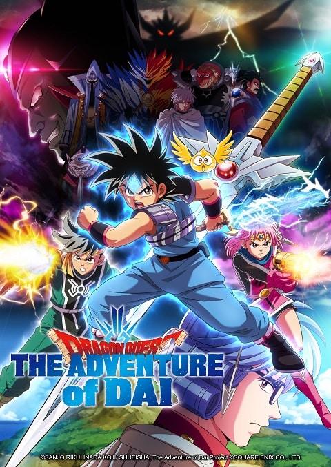 Dragon Quest Dai no Daibouken (2020) ได ตะลุยแดนเวทมนตร์ ซับไทย EP1 – EP28