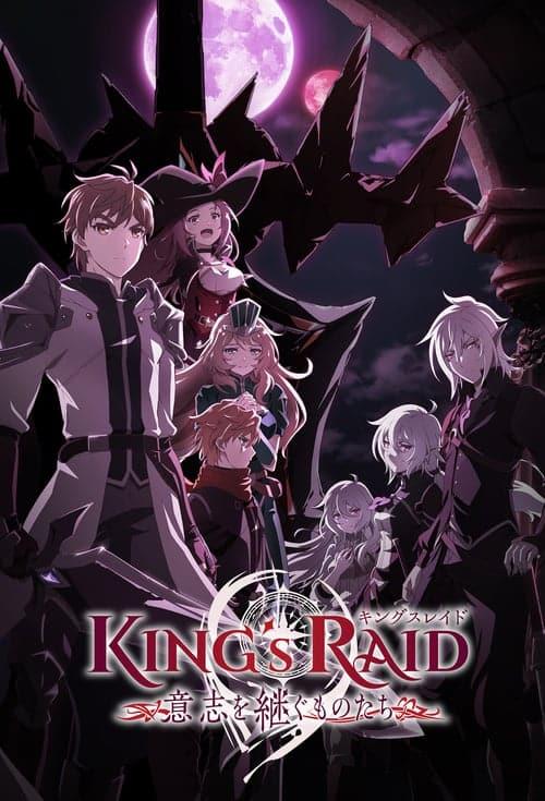 King's Raid Ishi wo Tsugumono-tachi ซับไทย EP1 – EP5