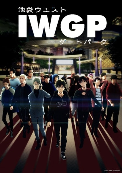 Ikebukuro West Gate Park ซับไทย EP1 – EP9