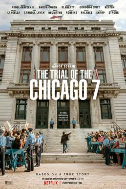 The Trial of the Chicago 7 (2020) ชิคาโก 7