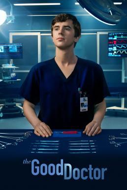 The Good Doctor Season 3 (2019) แพทย์อัจฉริยะหัวใจเทวดา ปี3 พากย์ไทย EP1 – EP17