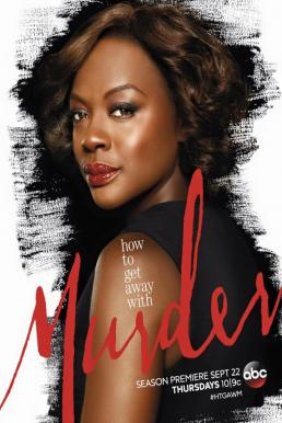 How to Get Away with Murder Season 3 (2016) ซับไทย EP1 – EP15 [จบ]
