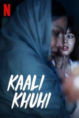 Kaali Khuhi (2020) บ่อน้ำอาถรรพ์