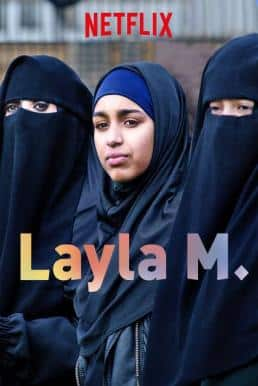 Layla M. เลย์ลา เอ็ม. (2016)