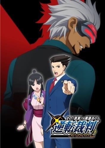 Gyakuten Saiban – Sono Shinjitsu Igi Ari! Season 2 (ภาค2) ซับไทย EP1 – EP3