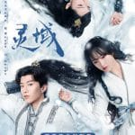 The World of Fantasy (2020) อาณาจักรวิญญาณ ซับไทย