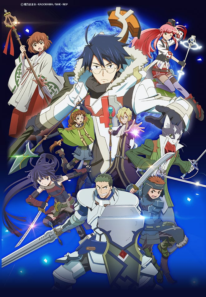 Log Horizon Season 3 ซับไทย EP1-EP9