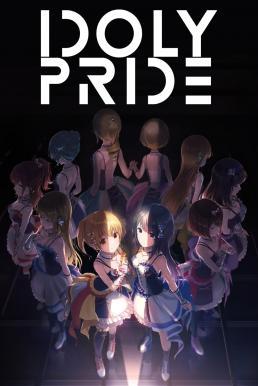 Idoly Pride ซับไทย EP1-EP4