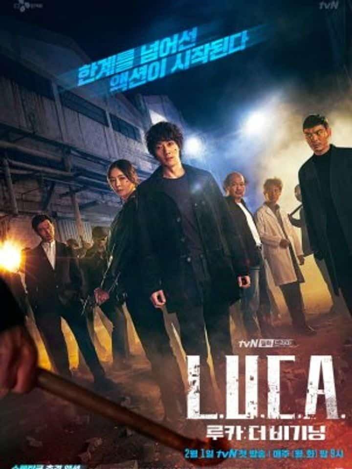 L.U.C.A.: The Beginning ซับไทย EP1-EP11