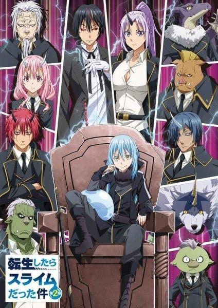 Tensei shitara Slime Datta Ken 2nd Season เกิดใหม่ทั้งทีก็เป็นสไลม์ไปซะแล้ว (ภาค2) ซับไทย EP0-EP9