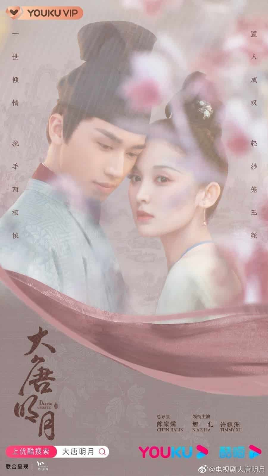 Weaving a tale of love (2021) แสงจันทราแห่งราชวงศ์ถัง ซับไทย EP1-EP16
