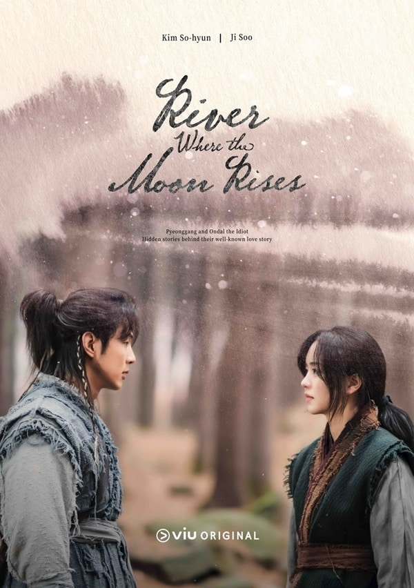 River Where the Moon Rises ซับไทย EP1-EP33